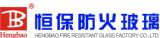 鶴山市恆保防火玻璃廠有限公司