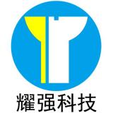 东台耀强机械制造有限公司