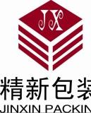 广州市海珠区精新制品包装厂