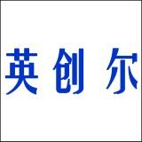 北京高科恆美信息技術有限公司