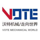 济宁沃特机械科技有限公司
