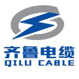 齊魯電纜有限公司