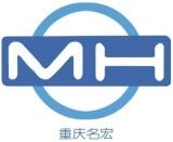 重慶名宏化工材料有限公司
