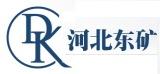 河北东矿机械设备有限公司