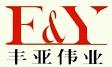 北京丰亚伟业科技发展有限公司