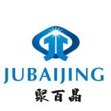 深圳市聚百晶电子科技有限公司
