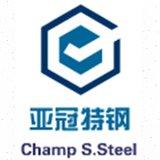 泰州亞冠特鋼製品有限公司