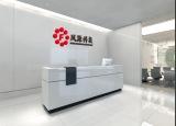 深圳市鳳源科技有限公司