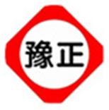 河南省正大办公机具有限公司