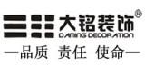 鄭州大銘裝飾設計工程有限公司鄭州分公司