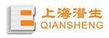 上海潛生實業發展有限公司