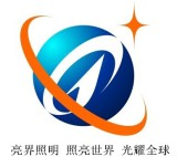 深圳市亮界照明科技有限公司