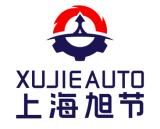 上海旭节自动化设备有限公司