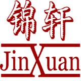 天津市锦轩科技发展有限公司