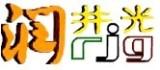 深圳市润井光科技有限公司