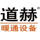 上海道赫實業發展有限公司