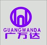 中山市广胜照明电器有限公司