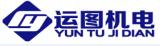 上海運圖機電設備工程有限公司