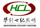 深圳市华创世纪照明有限公司