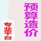 西安市新城区铭晟标书网络工作室