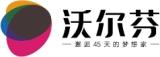 北京沃尔芬国际贸易有限公司