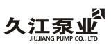 温州久江泵业制造有限公司