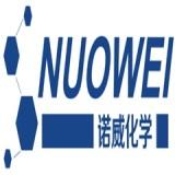 芜湖诺威化学技术有限公司