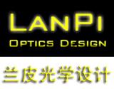深圳市兰皮光学设计有限公司