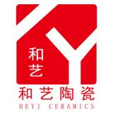 景德镇和艺陶瓷有限公司
