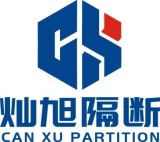 上海灿旭建筑装饰材料有限公司