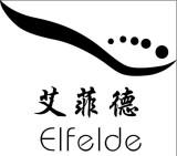 浙江愛米薺工貿有限公司