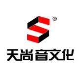 杭州天尚音文化傳播有限公司