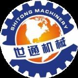 中山市世通輸送機械設備有限公司