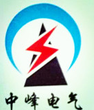 西安中峯科技電氣設備有限公司