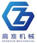 东莞市高准精密机械制造有限公司