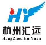 杭州汇远包装材料有限公司