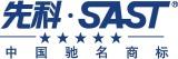 深圳市先科新世纪科技有限公司