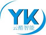 广州云酷智能设备有限公司