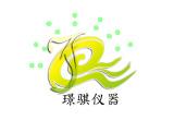 廣州市璟騏儀器有限公司