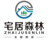 南京藍世居建築裝飾材料有限公司