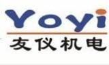 廣州友儀機電設備有限公司
