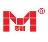 深圳市麥柯科技有限公司