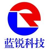 安徽藍銳電子科技有限公司