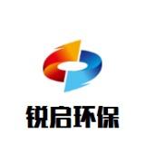 銳啓(杭州)過濾科技有限公司