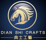 上海典士工藝品有限公司