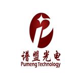 上海谱盟光电科技有限公司