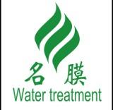 贵阳名膜水处理设备有限公司