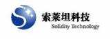 上海索莱坦电子机械设备科技有限公司
