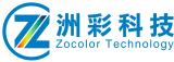 深圳市洲彩显示科技有限公司