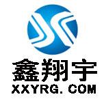深圳市鑫翔宇塑胶制品有限公司